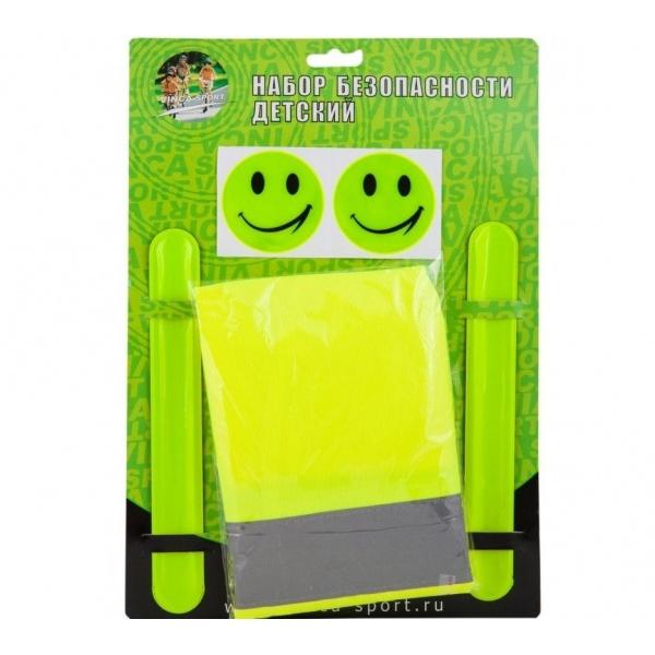 Светоотражающий набор Vinca spot для детей - жилет, два браслета и стикер STA 110