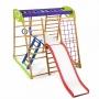 Спорткомплекс напольный для малышей SportWood Карамелька Plus 2