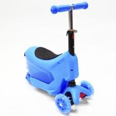 Самокат Hubster Comfort синий